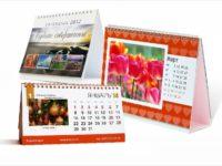 calendar_domic
